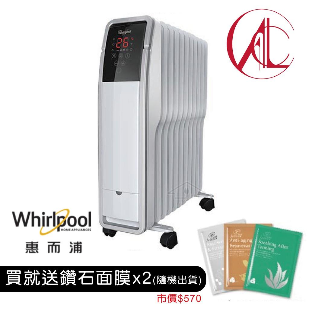 Whirlpool惠而浦 11片葉片式電子式電暖器 WORE11AS