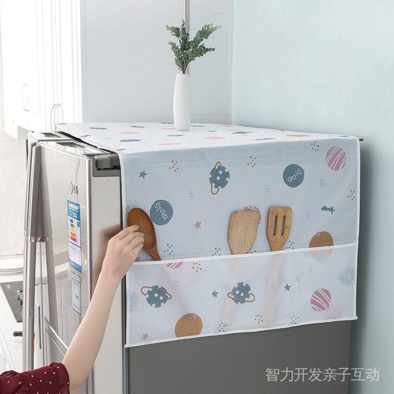現貨  冰箱頂蓋布洗衣機罩單開雙開門滾筒式遮塵防灰收納袋式防油防塵罩  速發