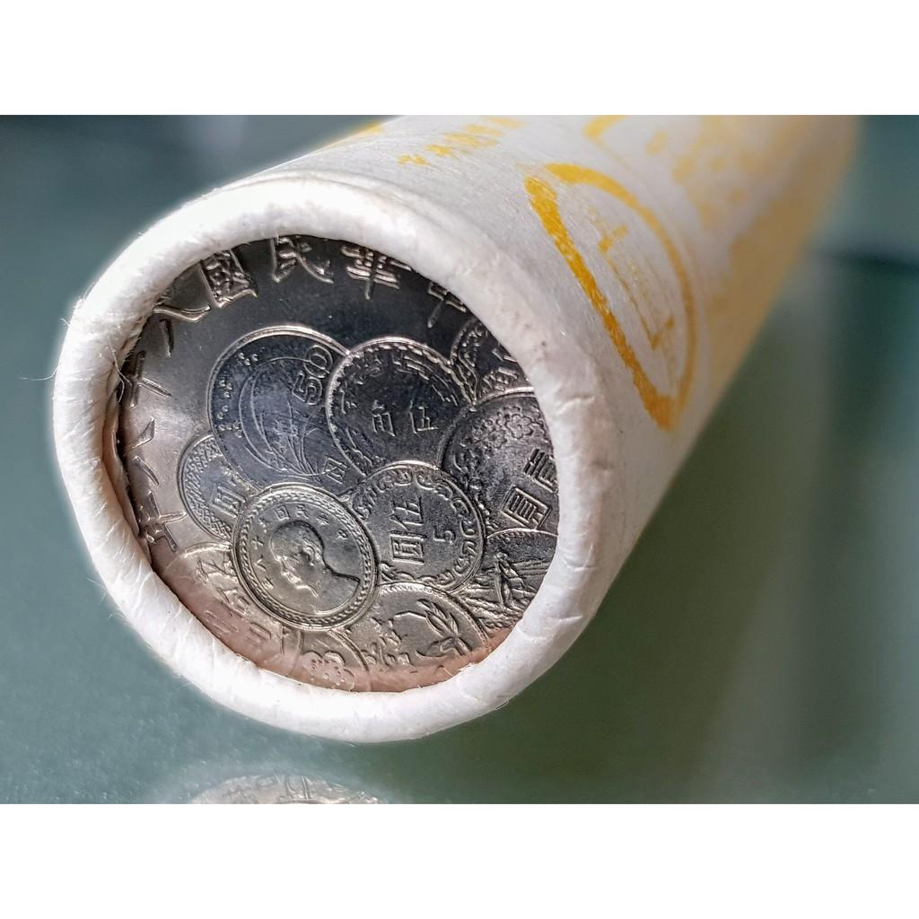 中華民國88年新台幣發行50周年10元紀念幣(50枚入)
