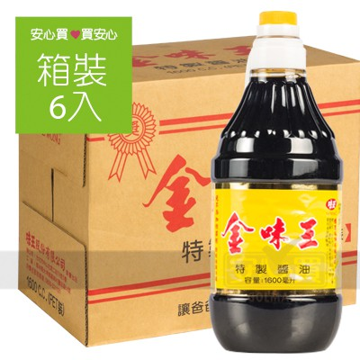 【金味王】特製醬油1600ml,6罐/箱,絕不添加防腐劑