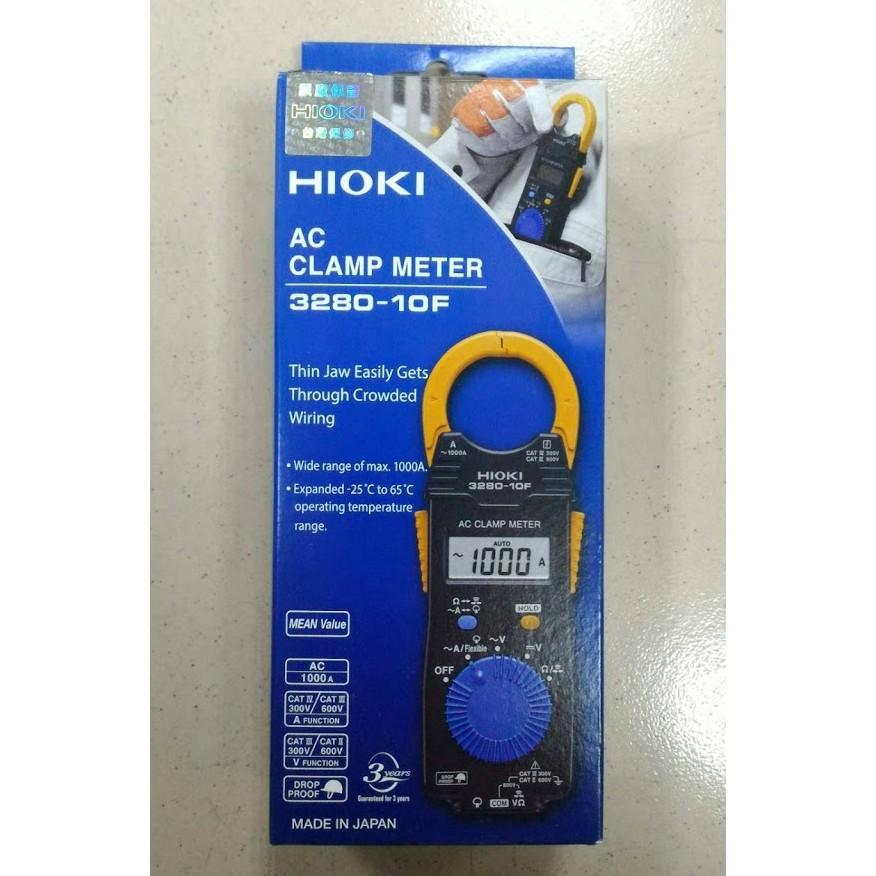 §喜悅五金§ 日本製 HIOKI 3280-10F 超薄型 日本數位鉤錶 電錶勾表 附攜帶包 測試線