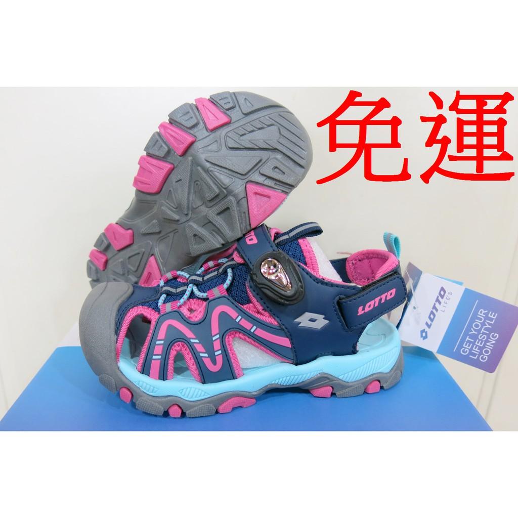 免運優惠☆超人氣運動☆2021 新款LOTTO 兒童女童小朋友磁扣護趾涼鞋.可玩水
