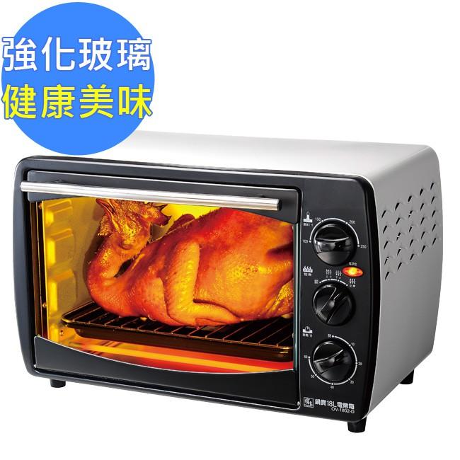 【鍋寶】大容量26L雙溫控炫風電烤箱(OV-2600-D)