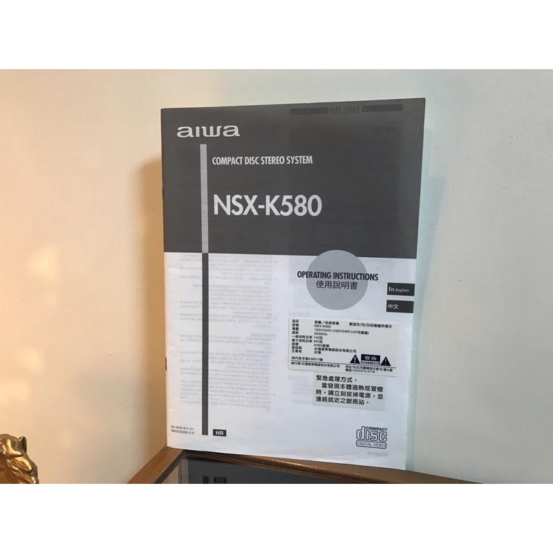 【中古品 愛華音響/收錄音機】aiwa-型號NSX-K580~愛華床頭音響 CD雙卡錄音帶~床頭音箱/整組出售/台灣製造