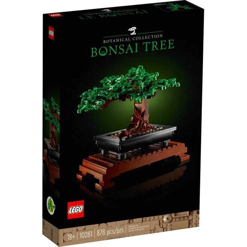 樂高 LEGO 10281 創意系列 盆栽