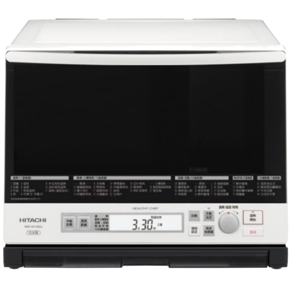【HITACHI 日立】日本原裝 33L 過熱水 蒸氣烘烤 微波爐 MROSV1000J