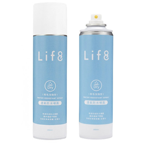 Life8-藍色防水噴霧強效 透氣長效280ml-05313 廠商直送 現貨
