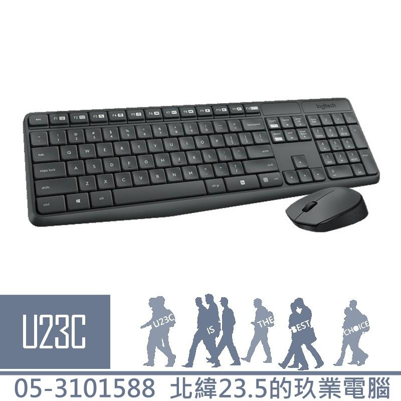 【嘉義U23C 含稅附發票】羅技 MK235 無線 滑鼠鍵盤組 鍵鼠組 鍵盤 滑鼠