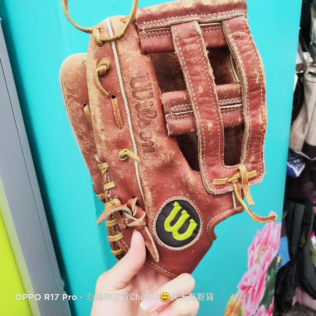 真皮Wilson 威爾森 棒球手套 棒壘手套 壘球手套
