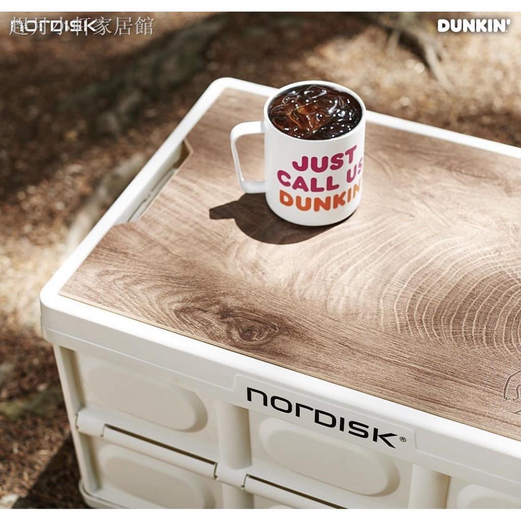 現貨熱銷◕►【Concrete Jungle】Nordisk大白熊戶外露營家居折疊收納箱整理箱