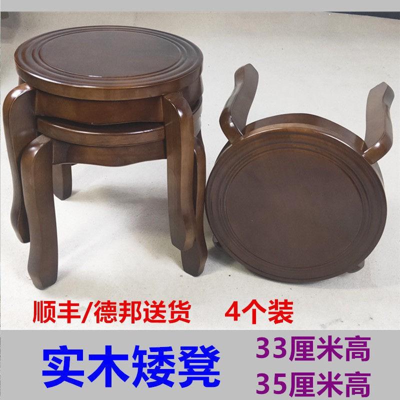 【現貨】茶幾小凳子實木矮凳客廳小圓凳成人可疊板凳家用木凳歐式小矮凳小板凳小椅子矮款凳結實小圓凳子小凳子家用實木圓矮凳可愛