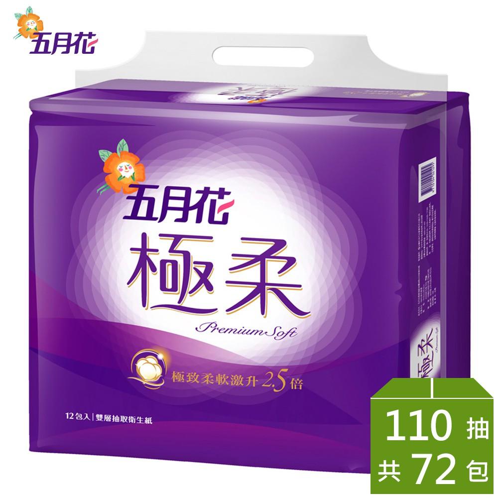 五月花極柔頂級抽取式衛生紙110抽x12包x6袋