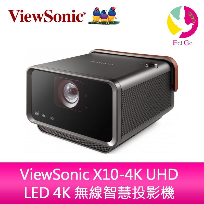 ViewSonic X10-4K UHD LED 4K 無線智慧投影機  公司貨保固3年