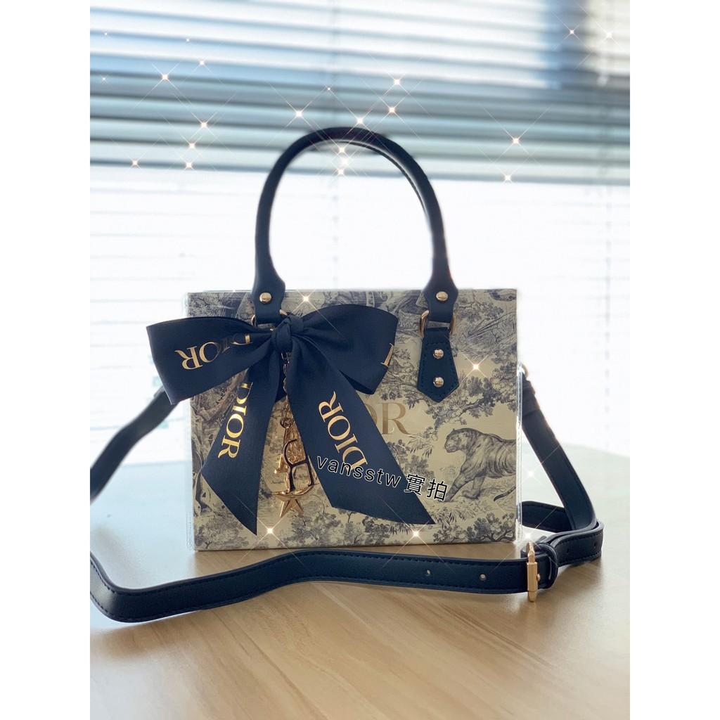 ❖™♂現貨 Diorr紙袋包改造材料包 正品迪奧紙袋包包 老虎紙袋包