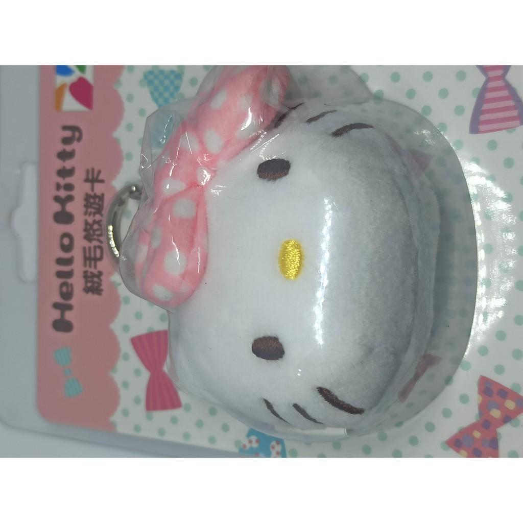 Hello kitty 悠遊卡 首款 3d 立體 絨毛 造型悠遊卡