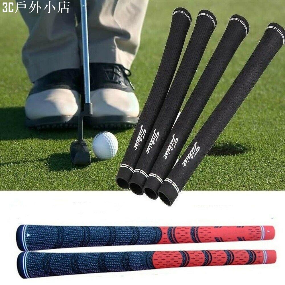 高爾夫握把 球桿握把 高爾夫球桿套 黑色橡膠握把3C戶外小店