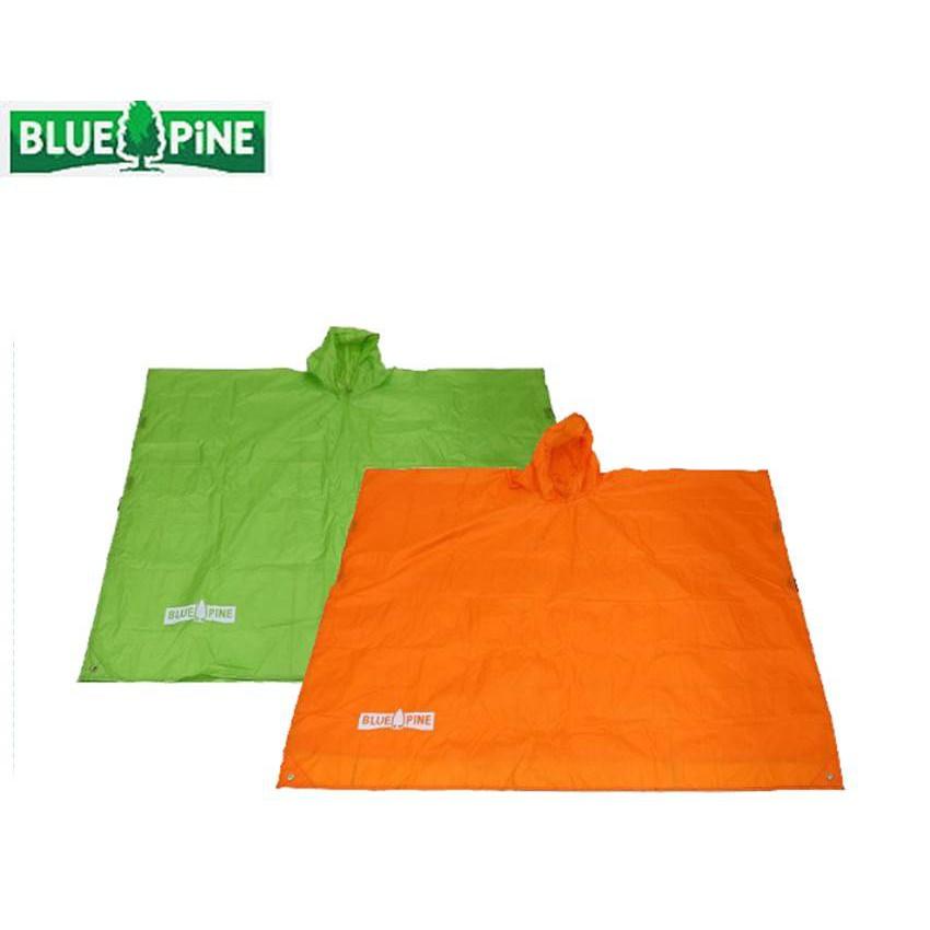 【BLUEPiNE青松】三用斗篷式雨衣(B71603)