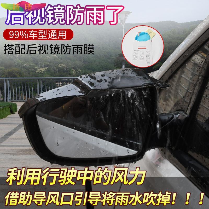 現代HYUNDAYI鈴木SUZUKI起亞KIA CARENS汽車後視鏡雨眉晴雨擋倒車鏡防雨擋通用型反 #晴晴汽車優品店#