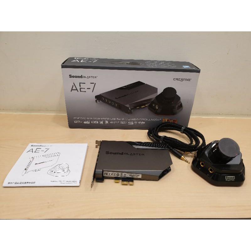 創新 CREATIVE SOUND BLASTERX AE-7 音效卡(AE-9 AE-5 G5 G6)