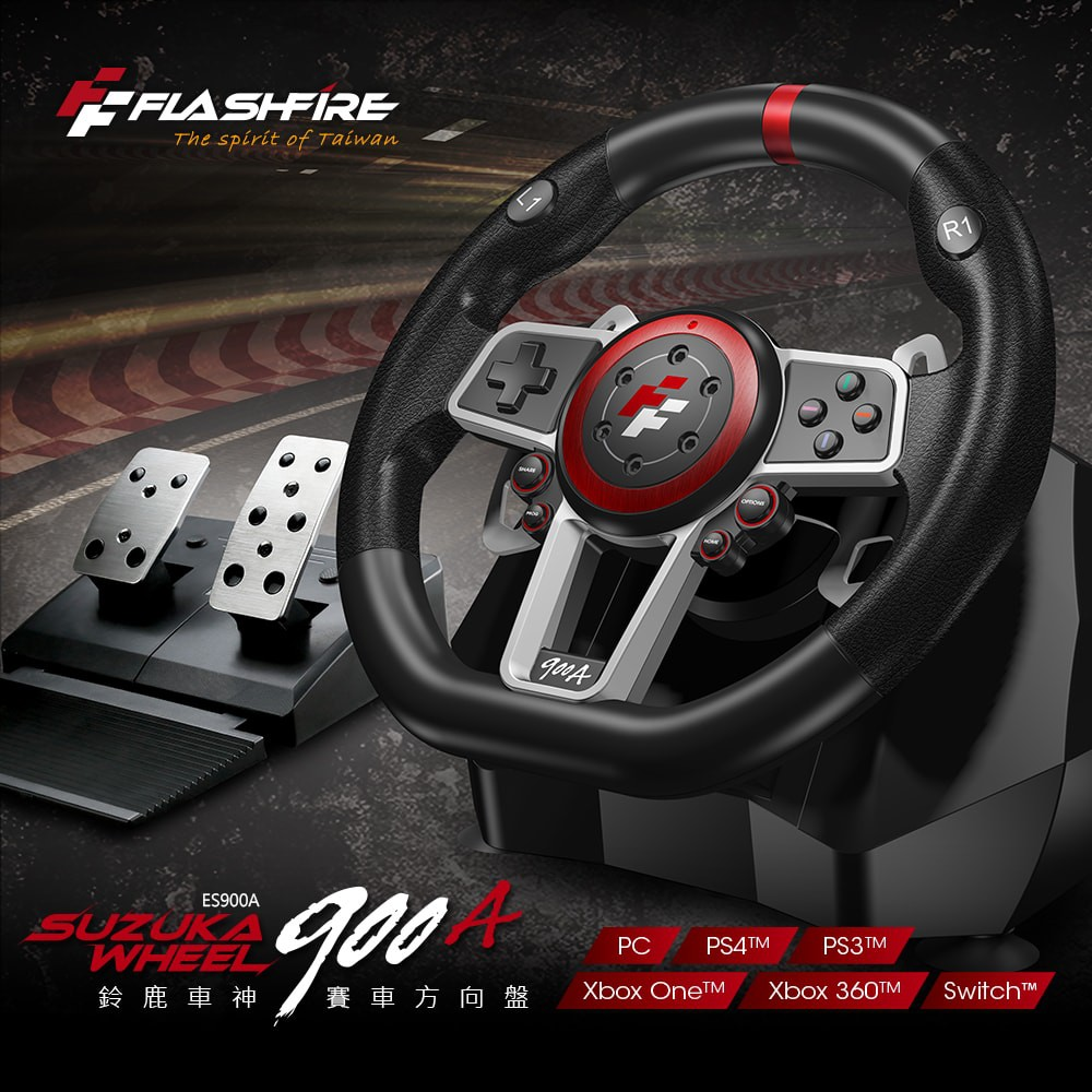 Suzuka Wheel 鈴鹿車神競技遊戲方向盤 賽車 PC/PS3™/PS4™/Switch™/Xbox One™/X