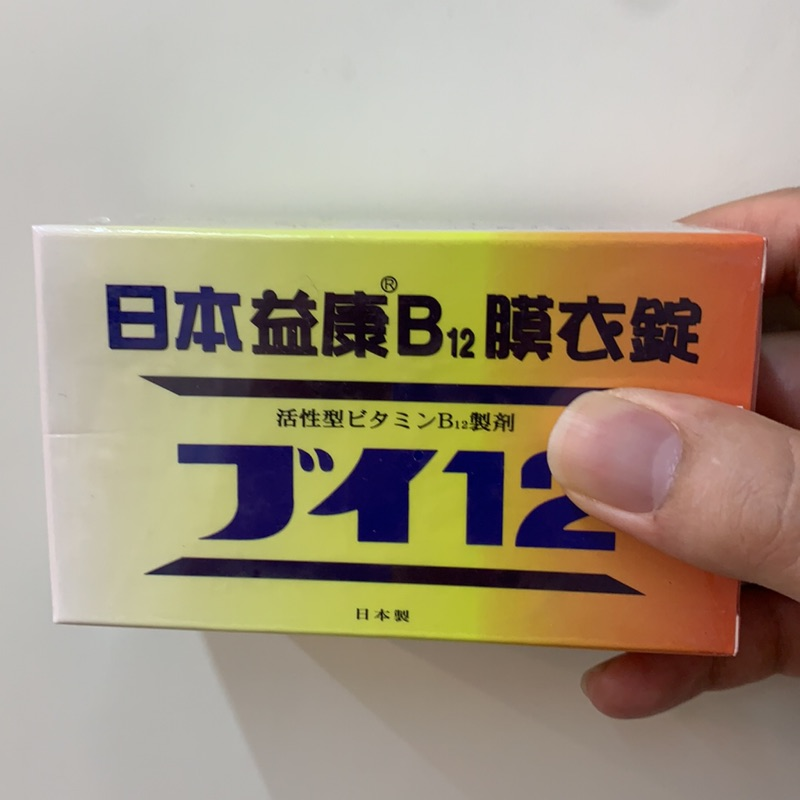 日本🇯🇵益康B12(100粒膜衣錠)