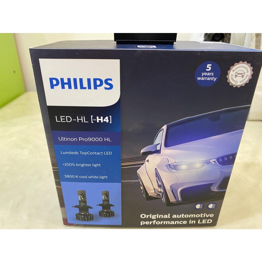 """全新 """" PHILIPS 飛利浦 Ultinon Pro9000 H4 H7 H11 LED 頭燈 """" 售價 6588元"""