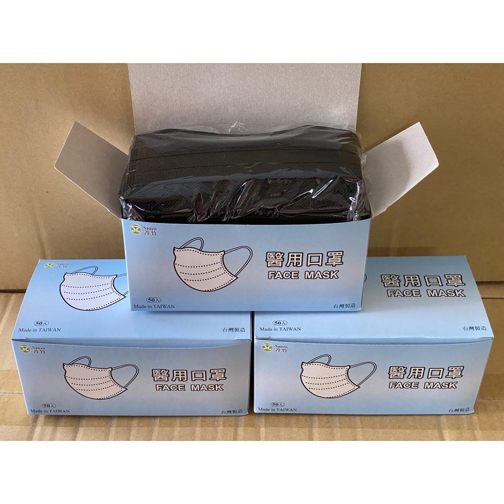 3 盒超取免運下標區  善竹 MD+MIT 雙鋼印 醫用口罩 酷黑色 現貨 蝦皮代開發票 公司貨 台灣製 50入/盒