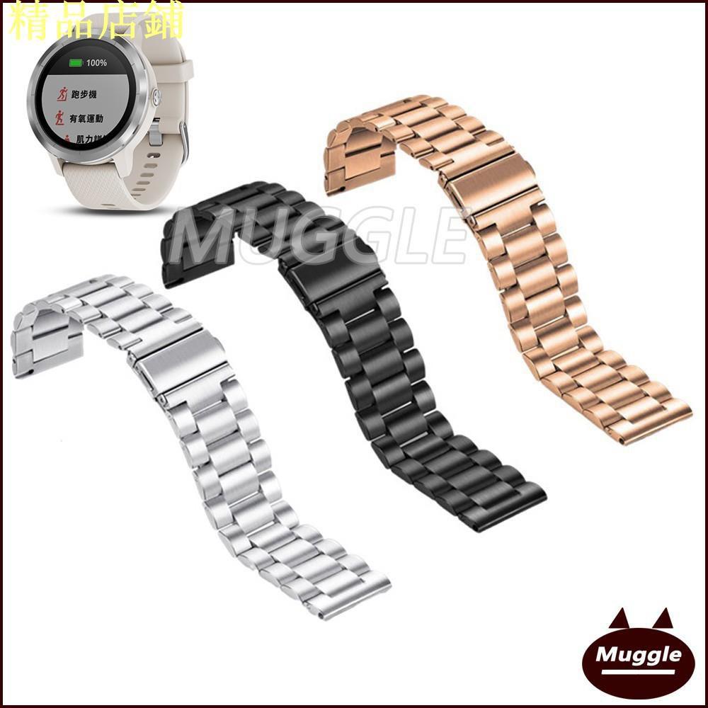 (精品之錶)Garmin Vivolife悠遊卡智慧手錶金屬錶帶 不鏽鋼錶帶 佳明 Vivolife手錶 三株腕★★