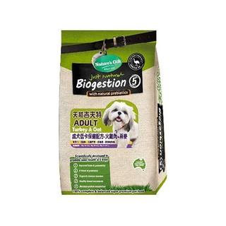 澳洲 吉夫特 成犬低卡保健配方(火雞肉+燕麥)1.5kg-270元【低卡高蛋白】可超取(A101L12) 高雄市