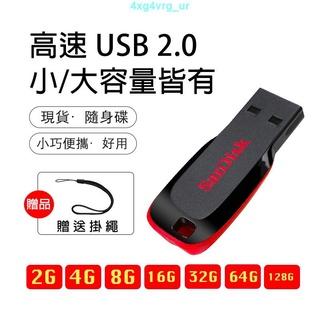 ✨熱賣✨SanDisk CZ50 高速隨身碟 2G 4G 8G 16G 32G 64G 128G 姆指碟USB2.0-1 臺中市