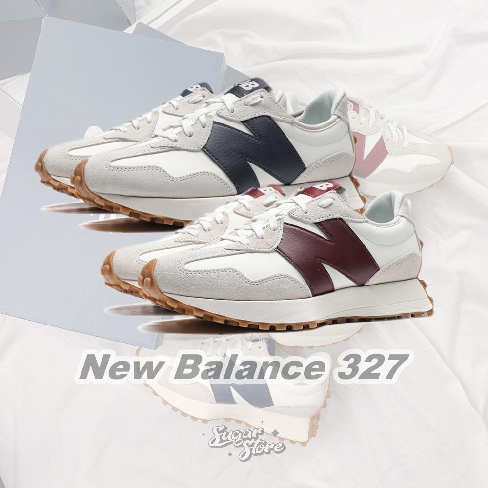 新款🔺Sugar🍭New Balance 327 奶油白 酒紅 海鹽藍 海軍藍 皮革 復古 WS327KA 327KB