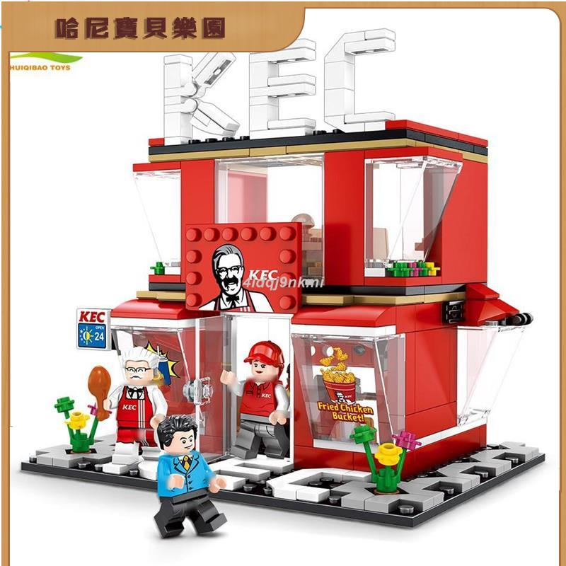 ☀️哈尼寶貝⭐積木匯奇寶 60108 迷你街景 相容樂高 LEGO 街景積木 城市系列 哈根達斯 7-11 麥當勞NE