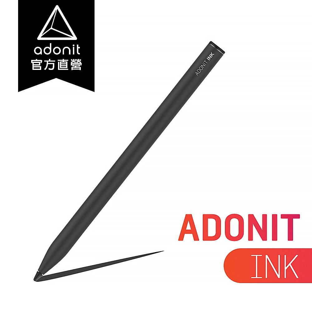 【Adonit 煥德】INK 微軟 Surface PRO 系列專用感壓觸控筆 (黑色) 限時990免運!