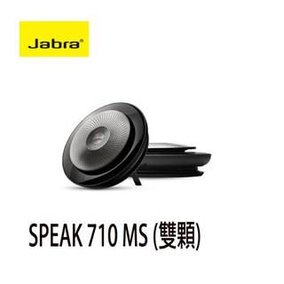 【MR3C】含稅 Jabra SPEAK 710 MS 會議電話揚聲器(雙顆)微軟SKYPE for 企業版專用 新竹市