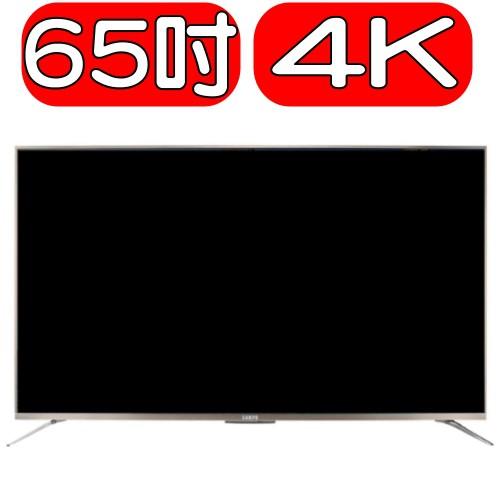 《可議價》SAMPO聲寶【EM-65ZT30D】65吋4K UHD 聯網液晶顯示器