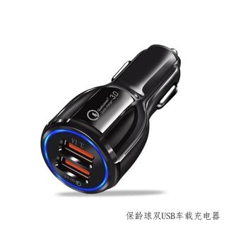 点烟器 USB 跨境专供车载充电器 保龄球6A快充光环车充多功能双USB车载充电头