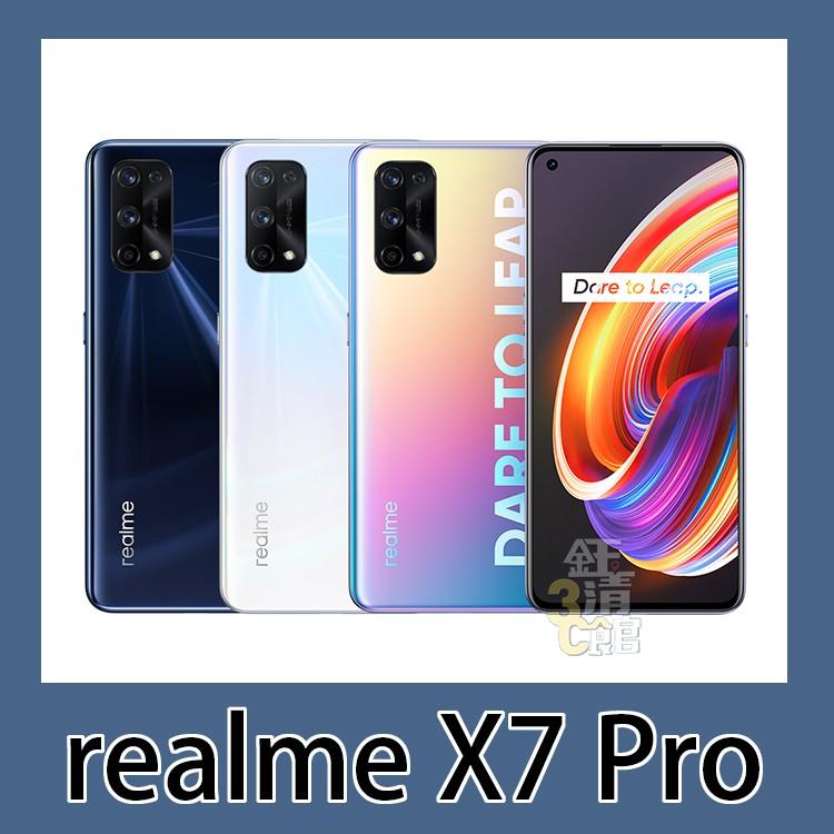 realme X7 Pro 128G/256G 全新商品(請先詢問是否有現貨