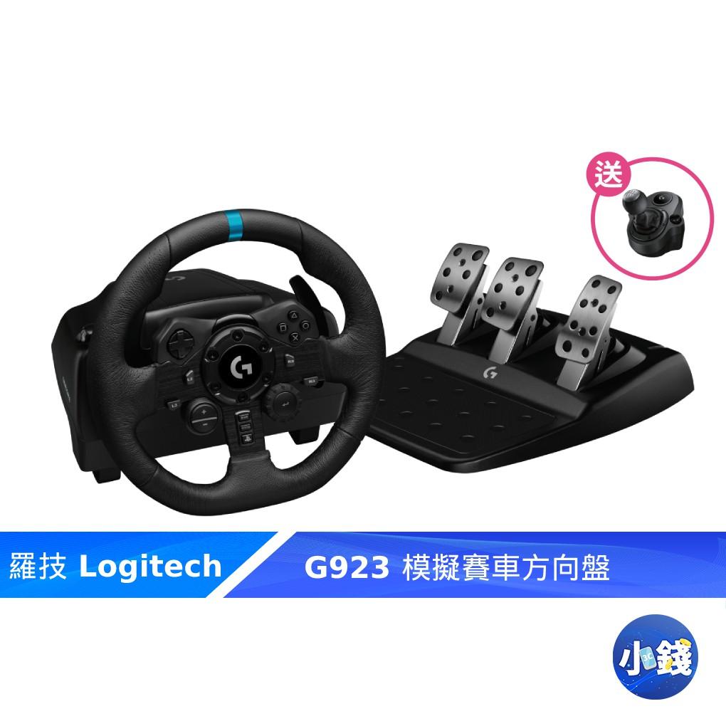 羅技 G923 模擬賽車方向盤 支援PC.PS4 模擬 賽車 方向盤【小錢3C】0元加購變速器