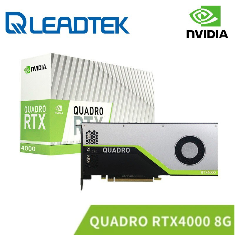 Quadro 麗臺 NVIDIA RTX4000 8GB GDDR6 PCI-E 工作站繪圖卡