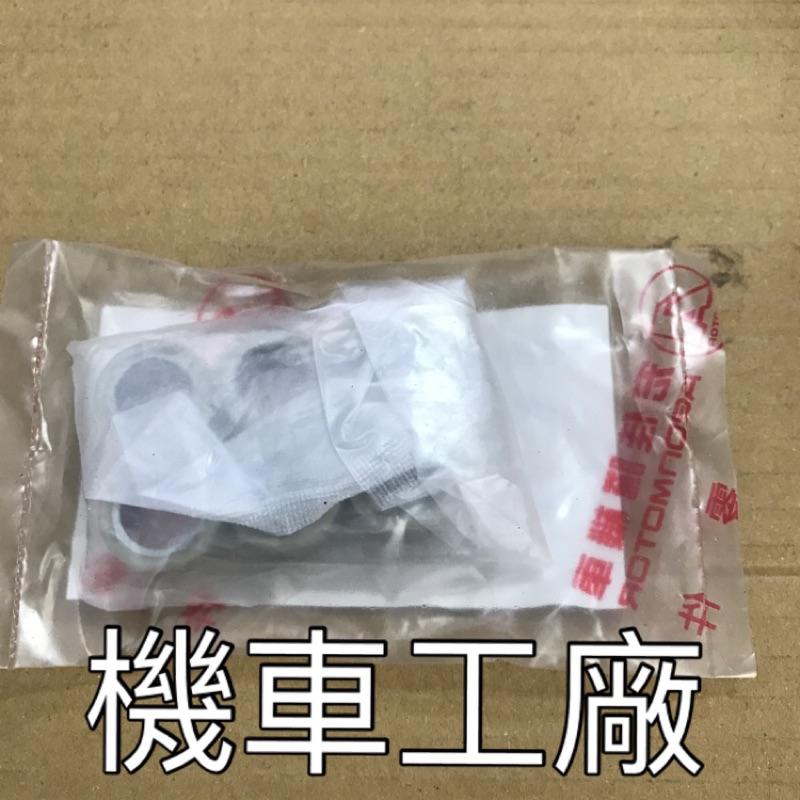 機車工廠 COIN125 COIN 普利珠 傳動珠 宏佳騰 正廠零件
