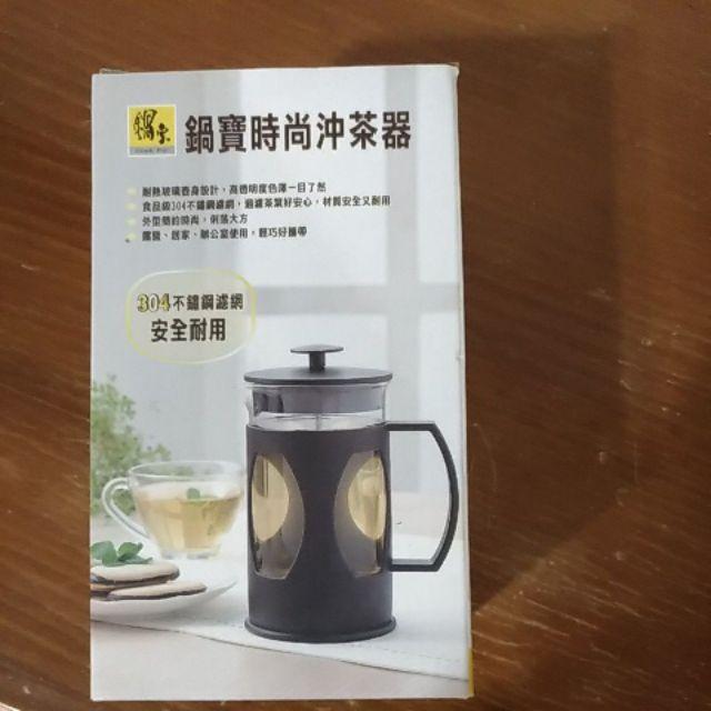 鍋寶時尚沖茶器,耐熱玻璃壺身