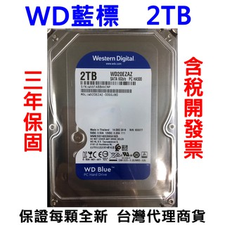 【捷盟監控】【含稅開發票】WD 威騰 藍標 桌上型 電腦 內接 硬碟 3.5吋 1TB 2TB 3TB 4TB 6TB 雲林縣