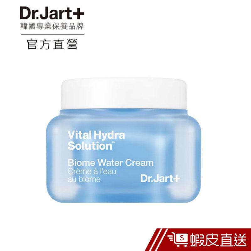 Dr Jart+ 活力保濕平衡水凝霜50ML[原廠直營] 現貨 蝦皮直送