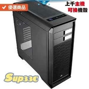 技嘉 RTX2060 OC 6G(175 TEAM MP34 1TB M.2 PCIe 9I1 爐石戰記 天堂M 電競主