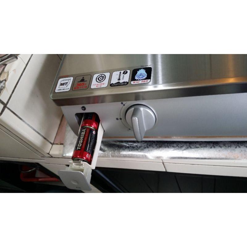 【大台北】  G5703S 櫻花瓦斯爐 台爐 防乾燒 拉絲紋不鏽鋼面板 G5703