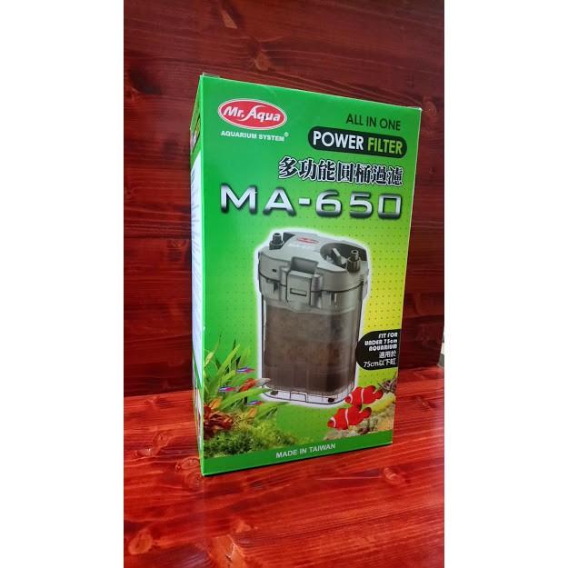 海皮尼斯-水族先生多功能圓筒過濾器-小圓筒MA650