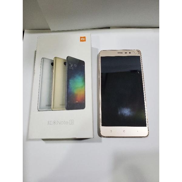螢幕有損♥️紅米NOTE3 特製版 4G雙卡雙待  note3  2G+16G/32G  5.5吋   二手手機