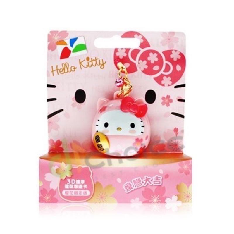全新 Hello Kitty達摩3D造型悠遊卡-櫻花限定版
