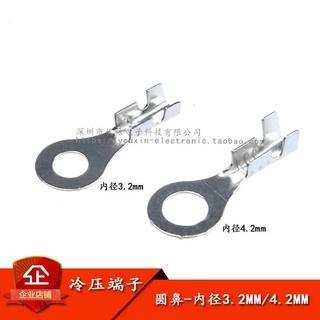 內徑3.2MM 4.2MM接線片 冷壓端子 接線端子 圓鼻 裸端子 連接器