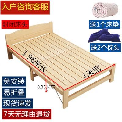 【方便實用】新款午睡摺疊床單人1.2米家用大人午休小床便攜硬板簡易出租房實